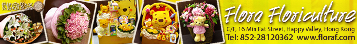 floraf.com.hk